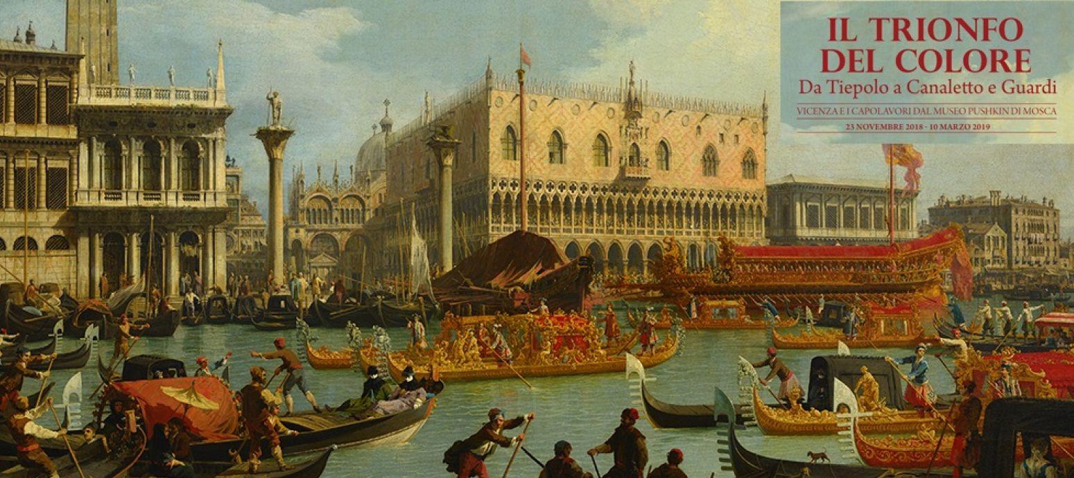 Vicenza-Il Trionfo del Colore. Da Tiepolo a Canaletto e Guardi